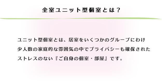 info_bn4